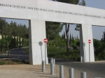 Yad Vashem, from the entrance