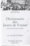 Dictionary of the French Just, with the story of Victor and Josephine Guicherd